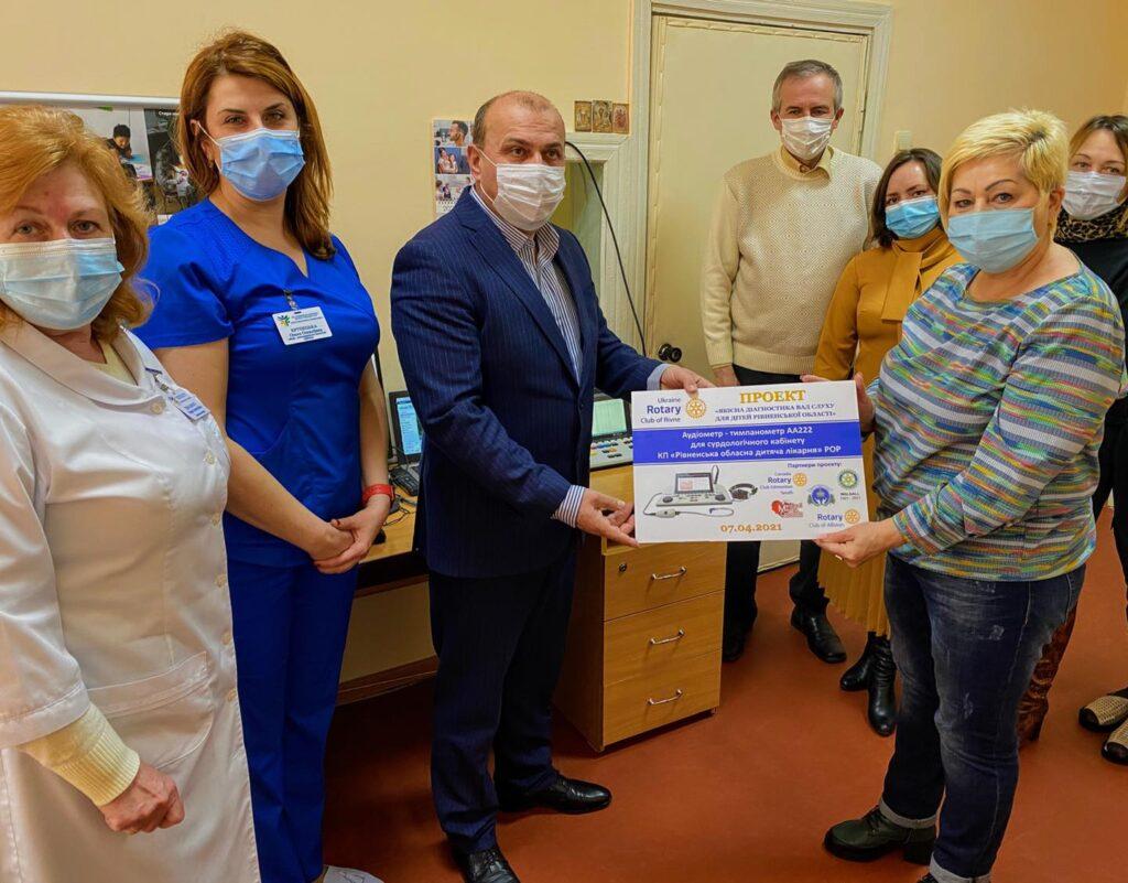 У Рівненській обласній Дитячій лікарні з'явилося сучасне аудіометрічне обладнання